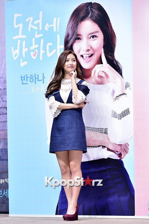 Kim So Eun Attends a Press Conference of Samsung Web Drama 'Fall in Challenge' - Oct 26, 2015key=>20 count49