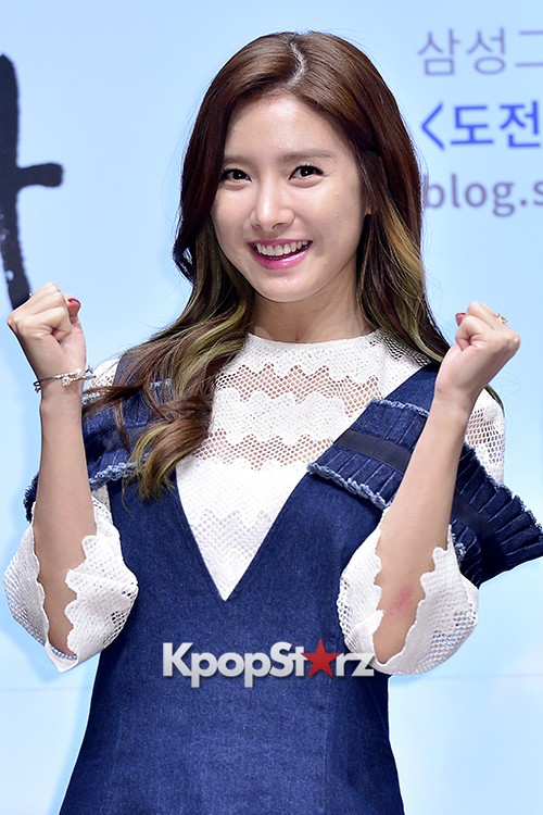 Kim So Eun Attends a Press Conference of Samsung Web Drama 'Fall in Challenge' - Oct 26, 2015key=>22 count49