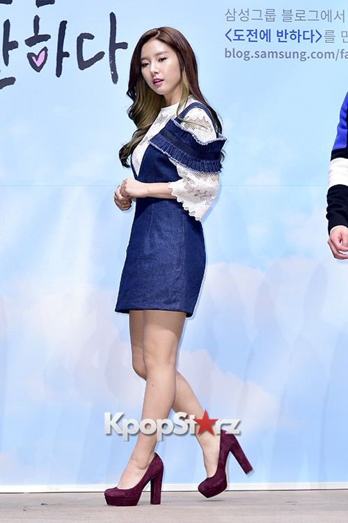 Kim So Eun Attends a Press Conference of Samsung Web Drama 'Fall in Challenge' - Oct 26, 2015key=>29 count49