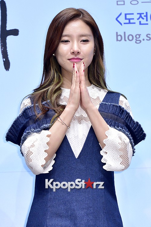 Kim So Eun Attends a Press Conference of Samsung Web Drama 'Fall in Challenge' - Oct 26, 2015key=>32 count49