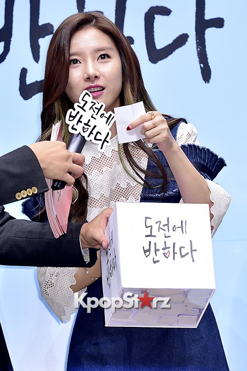 Kim So Eun Attends a Press Conference of Samsung Web Drama 'Fall in Challenge' - Oct 26, 2015key=>38 count49