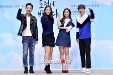 Press Conference of Samsung Web Drama 'Fall in Challenge' - Oct 26, 2015