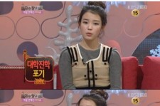 IU in a variety show