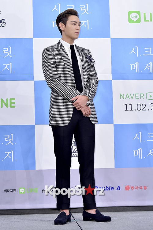 Big Bang's T.O.P Attends a Press Conference of Web Drama 'Secret Message' - Oct 28, 2015key=>7 count42