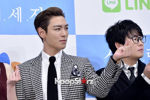 Big Bang's T.O.P Attends a Press Conference of Web Drama 'Secret Message' - Oct 28, 2015key=>15 count42