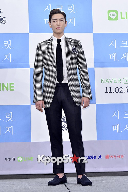 Big Bang's T.O.P Attends a Press Conference of Web Drama 'Secret Message' - Oct 28, 2015key=>19 count42