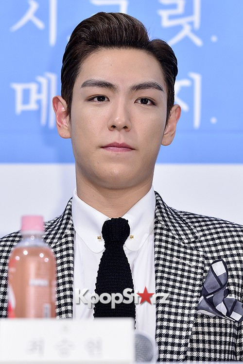 Big Bang's T.O.P Attends a Press Conference of Web Drama 'Secret Message' - Oct 28, 2015key=>25 count42