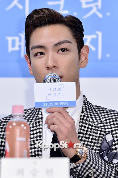 Big Bang's T.O.P Attends a Press Conference of Web Drama 'Secret Message' - Oct 28, 2015key=>28 count42