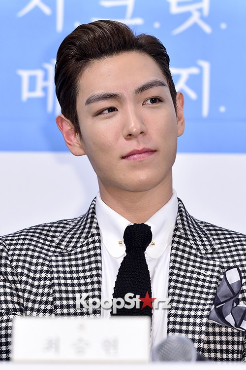 Big Bang's T.O.P Attends a Press Conference of Web Drama 'Secret Message' - Oct 28, 2015key=>31 count42