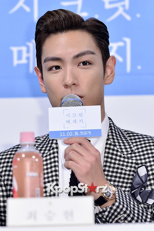 Big Bang's T.O.P Attends a Press Conference of Web Drama 'Secret Message' - Oct 28, 2015key=>32 count42