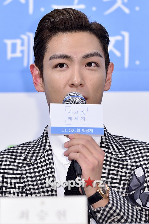 Big Bang's T.O.P Attends a Press Conference of Web Drama 'Secret Message' - Oct 28, 2015key=>37 count42