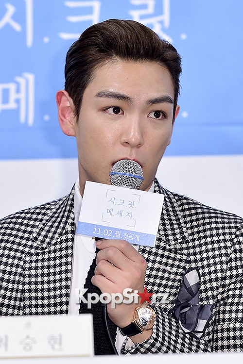 Big Bang's T.O.P Attends a Press Conference of Web Drama 'Secret Message' - Oct 28, 2015key=>38 count42