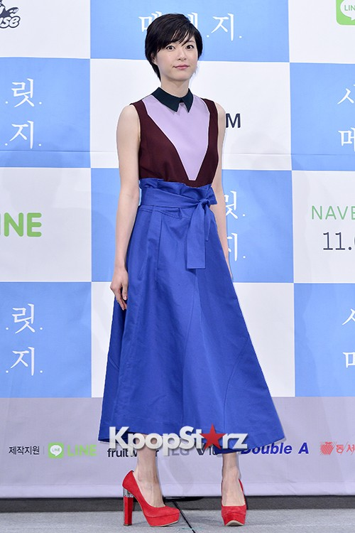 Juri Ueno Attends a Press Conference of Web Drama 'Secret Message' - Oct 28, 2015key=>3 count38