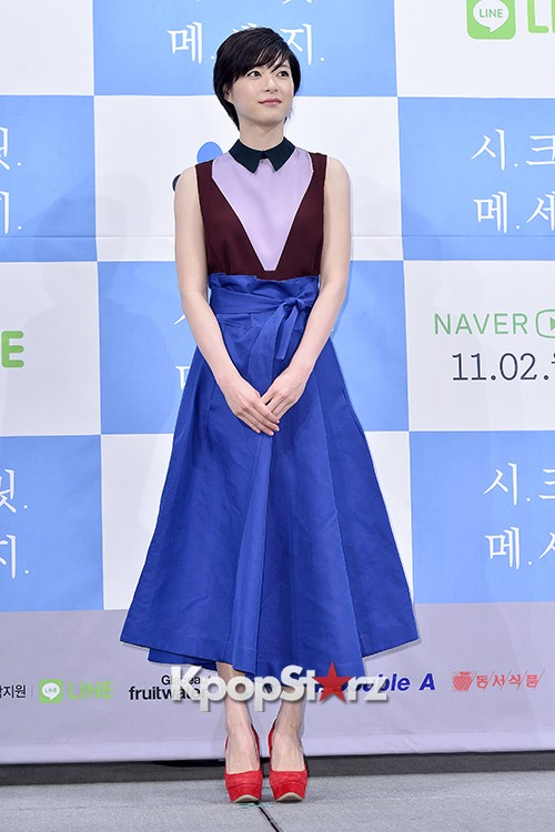Juri Ueno Attends a Press Conference of Web Drama 'Secret Message' - Oct 28, 2015key=>5 count38
