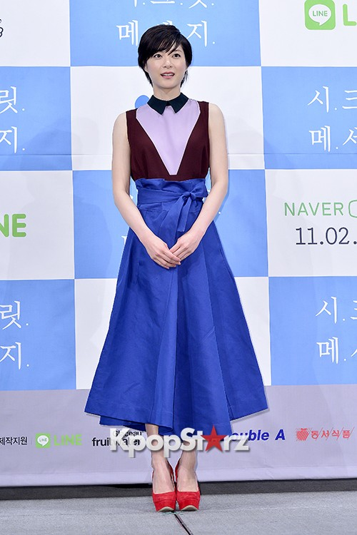 Juri Ueno Attends a Press Conference of Web Drama 'Secret Message' - Oct 28, 2015key=>8 count38