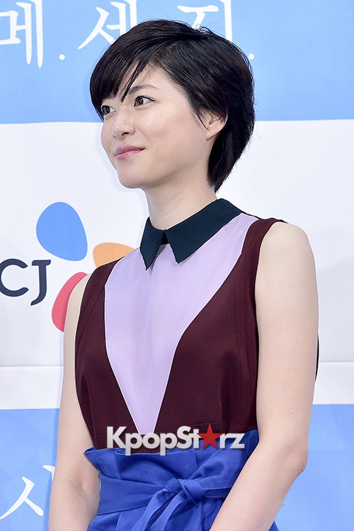 Juri Ueno Attends a Press Conference of Web Drama 'Secret Message' - Oct 28, 2015key=>10 count38