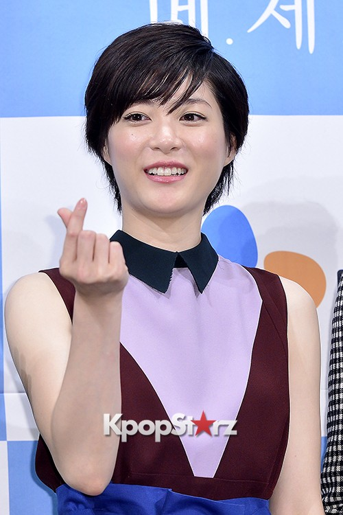 Juri Ueno Attends a Press Conference of Web Drama 'Secret Message' - Oct 28, 2015key=>11 count38