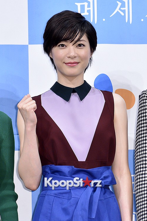Juri Ueno Attends a Press Conference of Web Drama 'Secret Message' - Oct 28, 2015key=>12 count38