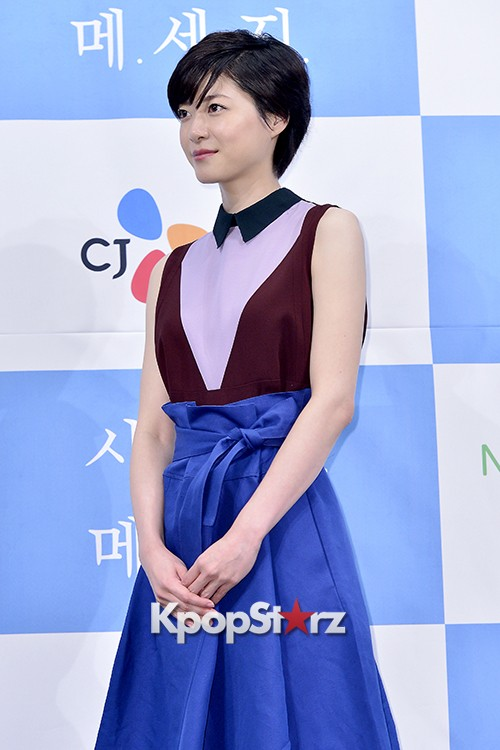 Juri Ueno Attends a Press Conference of Web Drama 'Secret Message' - Oct 28, 2015key=>14 count38