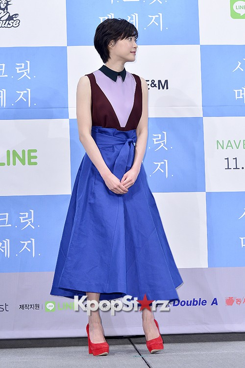 Juri Ueno Attends a Press Conference of Web Drama 'Secret Message' - Oct 28, 2015key=>16 count38