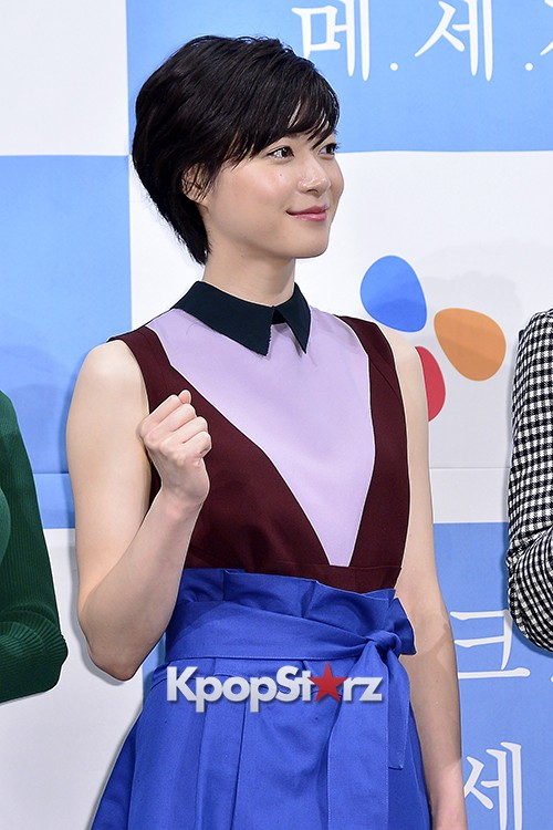 Juri Ueno Attends a Press Conference of Web Drama 'Secret Message' - Oct 28, 2015key=>18 count38