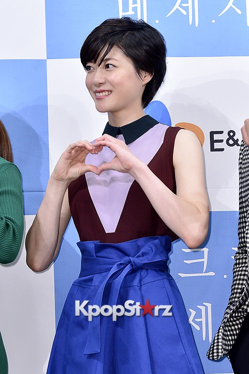 Juri Ueno Attends a Press Conference of Web Drama 'Secret Message' - Oct 28, 2015key=>19 count38
