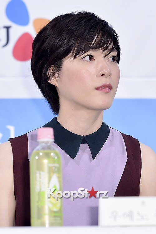 Juri Ueno Attends a Press Conference of Web Drama 'Secret Message' - Oct 28, 2015key=>20 count38