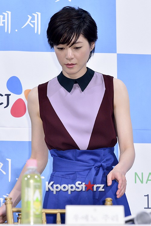Juri Ueno Attends a Press Conference of Web Drama 'Secret Message' - Oct 28, 2015key=>22 count38