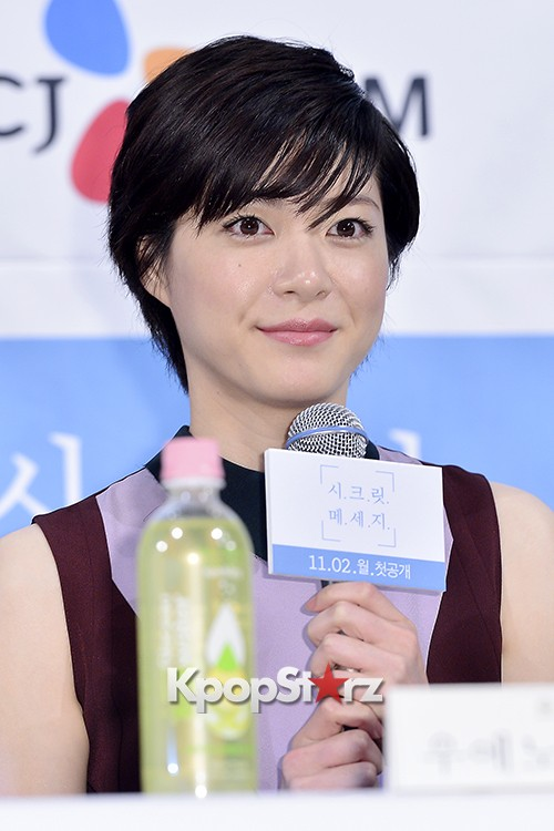 Juri Ueno Attends a Press Conference of Web Drama 'Secret Message' - Oct 28, 2015key=>26 count38