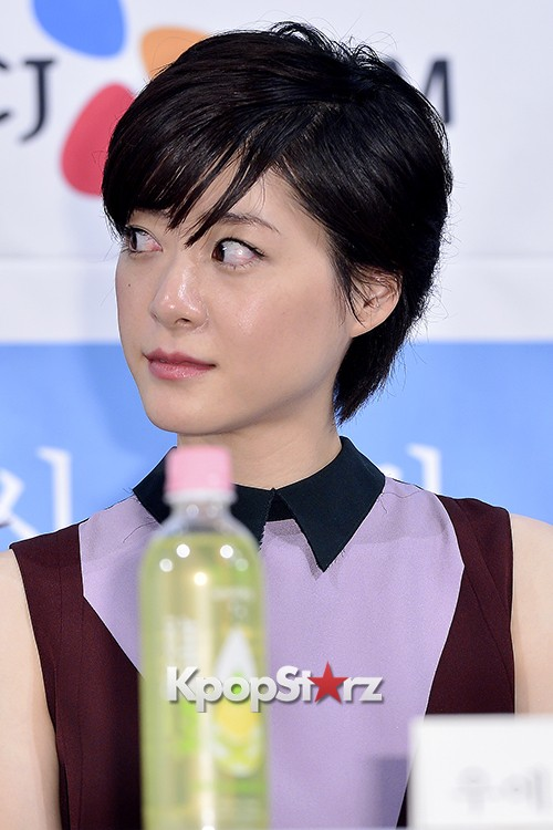 Juri Ueno Attends a Press Conference of Web Drama 'Secret Message' - Oct 28, 2015key=>27 count38