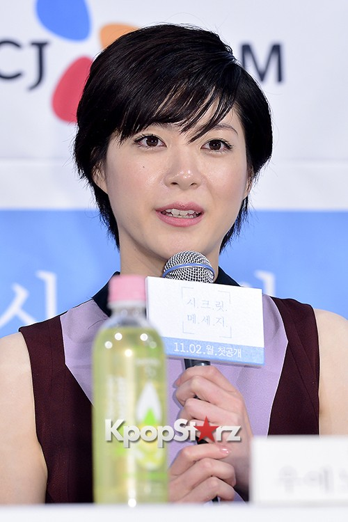 Juri Ueno Attends a Press Conference of Web Drama 'Secret Message' - Oct 28, 2015key=>28 count38