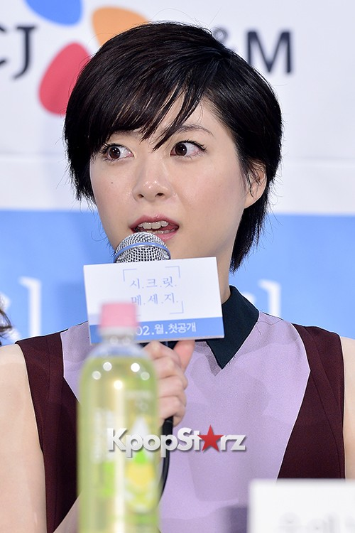 Juri Ueno Attends a Press Conference of Web Drama 'Secret Message' - Oct 28, 2015key=>29 count38