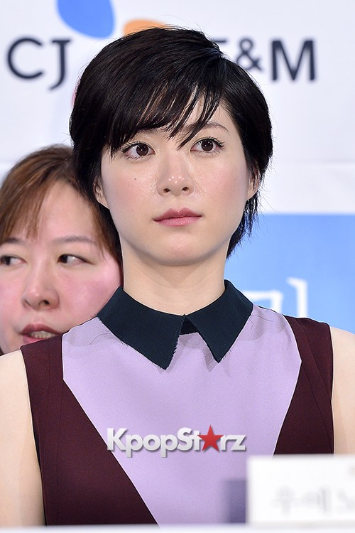 Juri Ueno Attends a Press Conference of Web Drama 'Secret Message' - Oct 28, 2015key=>31 count38
