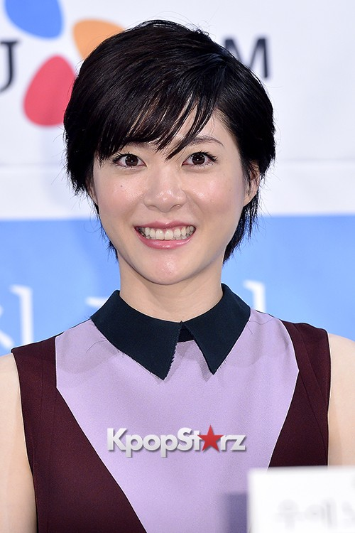 Juri Ueno Attends a Press Conference of Web Drama 'Secret Message' - Oct 28, 2015key=>0 count38