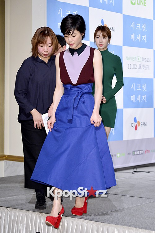 Juri Ueno Attends a Press Conference of Web Drama 'Secret Message' - Oct 28, 2015key=>34 count38