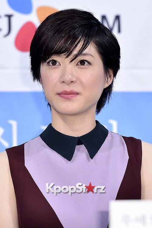 Juri Ueno Attends a Press Conference of Web Drama 'Secret Message' - Oct 28, 2015key=>36 count38