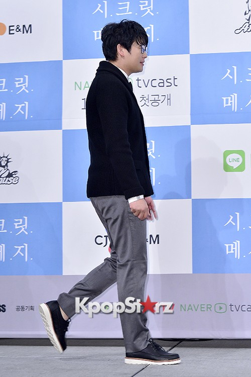 Press Conference of Web Drama 'Secret Message' - Oct 28, 2015key=>1 count30
