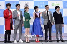 Press Conference of Web Drama 'Secret Message' - Oct 28, 2015
