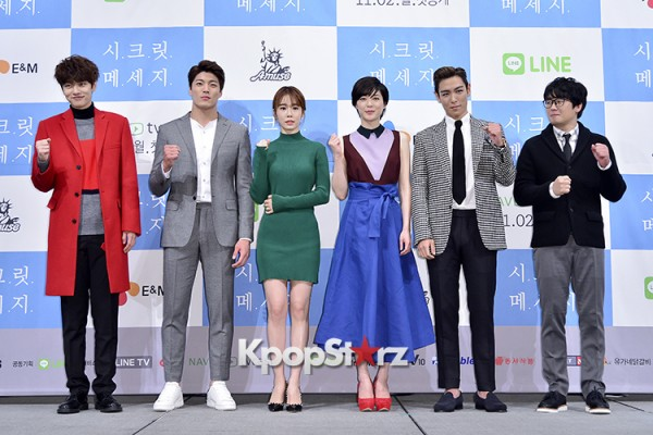 Press Conference of Web Drama 'Secret Message' - Oct 28, 2015key=>4 count30