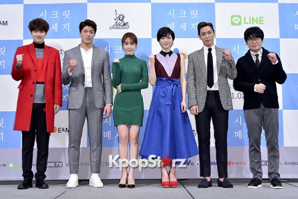 Press Conference of Web Drama 'Secret Message' - Oct 28, 2015key=>5 count30