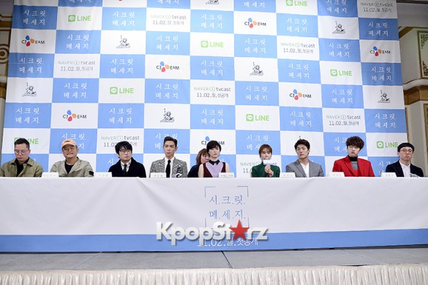 Press Conference of Web Drama 'Secret Message' - Oct 28, 2015key=>6 count30