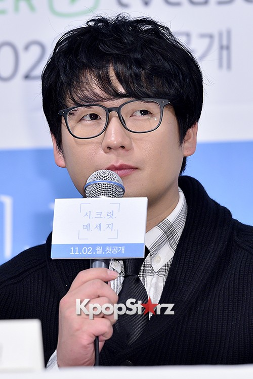 Press Conference of Web Drama 'Secret Message' - Oct 28, 2015key=>9 count30
