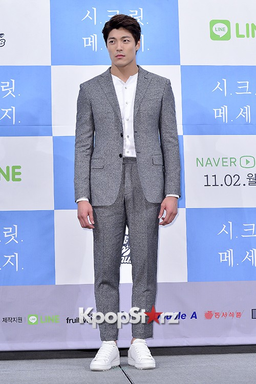 Press Conference of Web Drama 'Secret Message' - Oct 28, 2015key=>10 count30