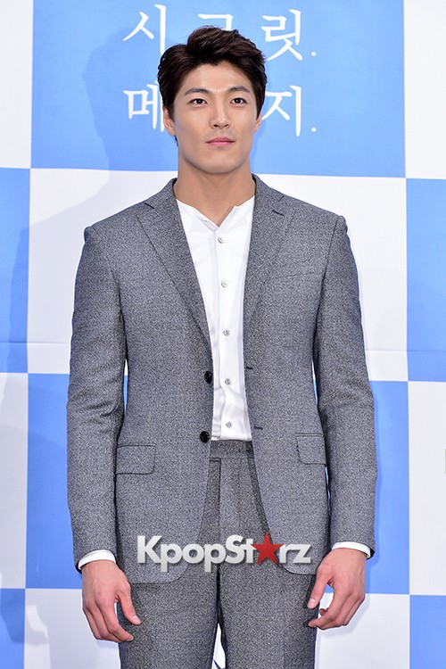 Press Conference of Web Drama 'Secret Message' - Oct 28, 2015key=>11 count30