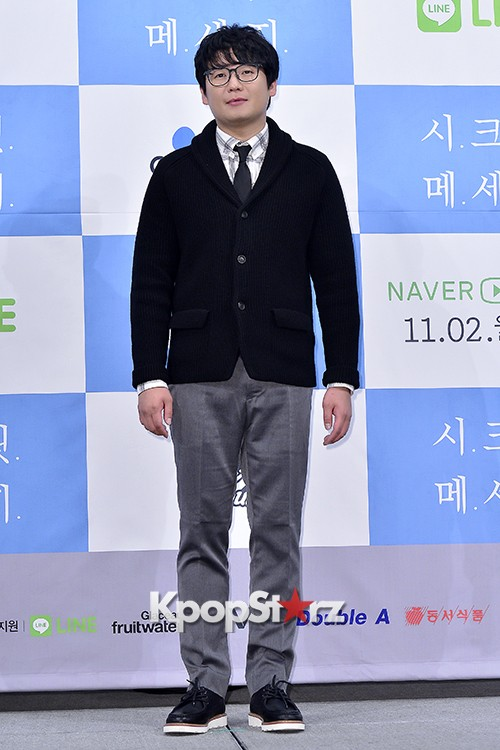 Press Conference of Web Drama 'Secret Message' - Oct 28, 2015key=>12 count30