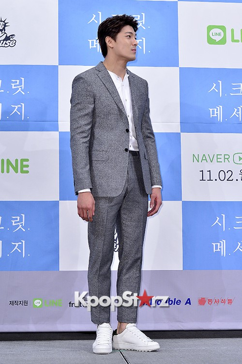 Press Conference of Web Drama 'Secret Message' - Oct 28, 2015key=>13 count30