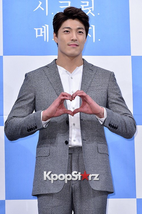 Press Conference of Web Drama 'Secret Message' - Oct 28, 2015key=>14 count30