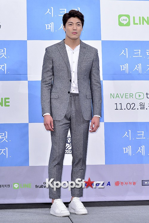 Press Conference of Web Drama 'Secret Message' - Oct 28, 2015key=>15 count30