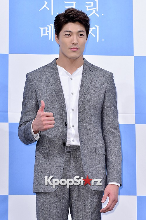 Press Conference of Web Drama 'Secret Message' - Oct 28, 2015key=>17 count30