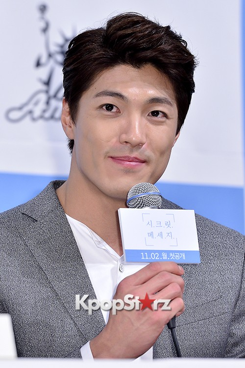 Press Conference of Web Drama 'Secret Message' - Oct 28, 2015key=>18 count30